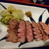 『やっぱり牛たんは<極上厚切り>!!@牛たん焼き 仙台辺見 ハービス大阪店』の画像