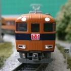 『GREENMAX 近鉄12600系(旧塗装) 整備日誌』の画像