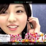 『元欅坂46今泉佑唯、SHOWROOMでゆいちゃんずの『渋谷川』を歌唱!』の画像