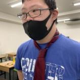 『【横浜】ネクタイの締め方講座』の画像