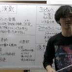 Junko's Blog