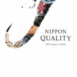 『NipponQality案内』の画像