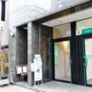 欧風カレー・キュイボンヌ@日本橋茅場町一丁目 美味しいお店は地下に有る!
