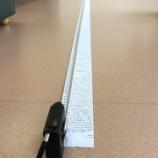 『KINGJIMスクリーンプリンター「ロルト」で太宰治=長尺印刷』の画像