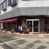 『【女子必見】高岡市大野にあるデザートと家庭料理の店『キャセロール』』の画像