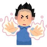 『【悲報】超能力者逮捕』の画像