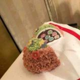 『【和菓子でケーキ入刀!?】披露宴の巨大饅頭『蓬莱山』をご紹介!【熱田名物、きよめ餅総本家】』の画像