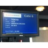『JFK-NRT JL005便』の画像