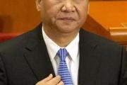 【中国】習近平国家主席が「科学技術強国」建設指示