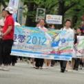 2012年 横浜開港記念みなと祭 国際仮装行列 第60回 ザ よこはま パレード その39(横浜市資源循環局)
