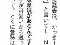 【乃木坂46】掛橋沙耶香「ご飯」「寿司」