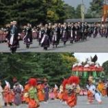 『平安神宮 時代祭(居祭) 2020年10月21日~23日 【情報】』の画像