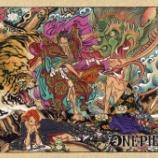 『「ONE PIECE」が歌舞伎に!四代目市川猿之助の主演で2015年上演決定!』の画像