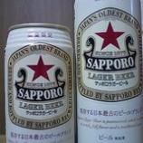 『サッポロラガービール 赤星 缶入り』の画像