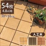『ヒロミ 八王子リホーム なすなかにし 中西茂樹の家をイジる パート3 4月16日放送』の画像