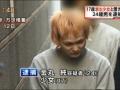 【画像あり】 アキバで、オタク達から物をかっぱらっていた金丸純容疑者がついに逮捕!!