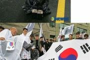 韓国紙が白状「正直やりすぎた、日本が根本的に変わってしまった。政府は内心緊張している」