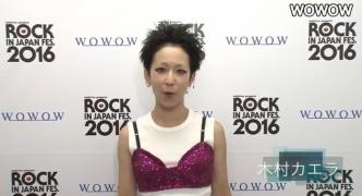 木村カエラさん、気が狂う