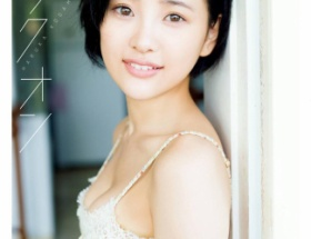 HKT48兒玉遥(はるっぴ)の写真集表紙wwwwww