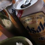 『期間限定「アサヒ生ビール」』の画像