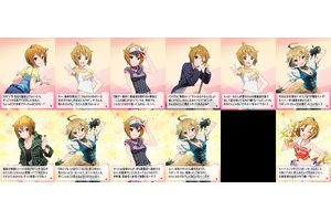 【グリマス】翼、美奈子、あずささん、真、ジュリアのフィーチャリングまとめ