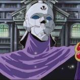 『【ガンダムF91】カロッゾ・ロナ(鉄仮面)の人生はどこで狂ったんだろうな…』の画像