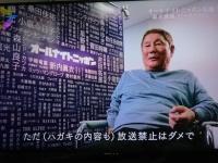 【乃木坂46】新内眞衣、ついにセンターに抜擢!!!!!