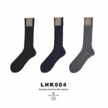 『入荷 | ラコタハウス×グレンクライド LHK004 スピーマ綿リブソックス』の画像