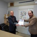 『5490筆の署名を大分県に提出しました!』の画像