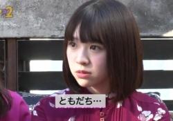 【質問】推しにしたいんだけど、乃木坂46で地元の友達いなさそうなコっておる???