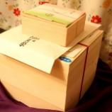 『【はんつ遠藤の、A級グルメシリーズ】東京・上野「伊豆榮」(おせち)』の画像