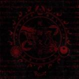 『R指定NEWフルアルバム『死海文書』』の画像