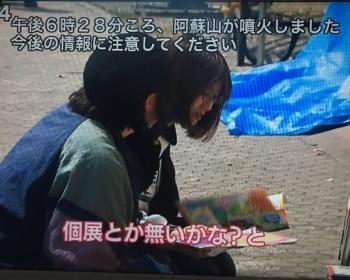 【噴火速報】熊本・阿蘇山、噴火(現場画像あり)