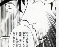 【悲報】おんj民さん、漫画メジャーが語れないwwwwwwwwwwwww