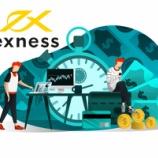 『Exness(エクスネス)が、口座残高に依存するレバレッジ制限を大幅に緩和!』の画像