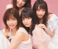 【欅坂46】「KEYAKI ~2018 SummerツアーメモリアルBOOK~」でサンプルショットなど続々登場!中身も「かわいい」と「かっこいい」が半分半分という作りになっている様子!