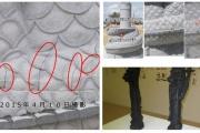 中国企業に「2億6700万円で発注した龍柱」にヒビが入っています。~ 世界に重量400トン高さ15m、12段の石の接着による龍柱は無い。
