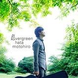 『CD Review:秦基博「evergreen」』の画像