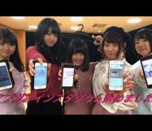 『【動画】【大事なお知らせ】 #アプガ2 インスタ始めたってよ!』の画像