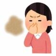 こいつなんでこんなに臭いんだろ。自分のものも臭いで汚染されるくらい臭いし機械買ったけど全く役に立たない。吐き気がすごくて毎日辛い…