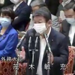 国民・玉木代表「中国からの入国緩和はいつ?」 茂木大臣「中国は念頭に有りません」