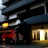 『JAL×はんつ遠藤コラボ企画【熊本編】1日め・やきとり(焼鳥 とさか)』の画像