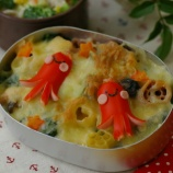 『グラタン弁当』の画像