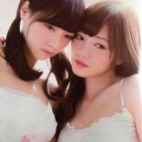 『【乃木坂46】白石麻衣・西野七瀬 それぞれの良さってなんだと思う??』の画像