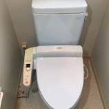 『大阪府大東市【ウォシュレット水漏れ➡ウォシュレット新設交換】』の画像