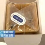 【動画】中国、店で買った食パンの箱の中から「生きたネズミと糞」が出てきたぁ!