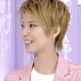 『瑠風 輝(宝塚98期生)さんの魅力』の画像