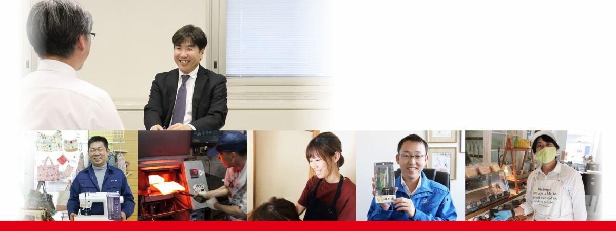 関市ビジネスサポートセンター【Seki-Biz・セキビズ】の日記 イメージ画像