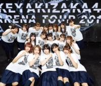 【欅坂46】ツアー集合写真がイイ!