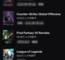 新作FPS『Valorant』Twitchの同時視聴者が一日中100万人以上をキープ。一瞬で覇権へ